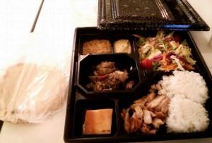 Akşam Yemeğimiz