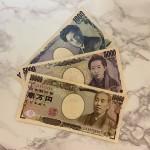 Japon Paraları / Japon Yeni (1)