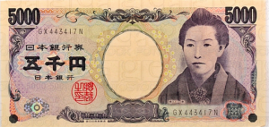 İchiyou Higuchi