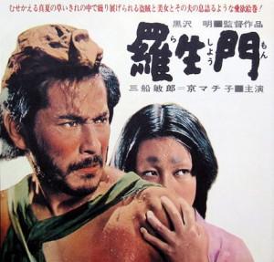 Japonların ilk Oscar Kazanan Akira Kurosawa imzalı filmi..