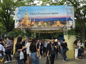 Taifestival2
