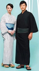 Yukata çift
