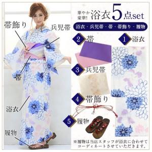 yukata set